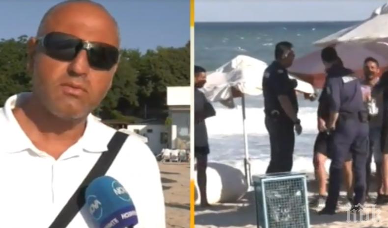 ГОЛЯМА ТРАГЕДИЯ! След като 14-годишно момиче се удави във Варна: Спасителите категорични - виновни са всички, които влизат при червен флаг