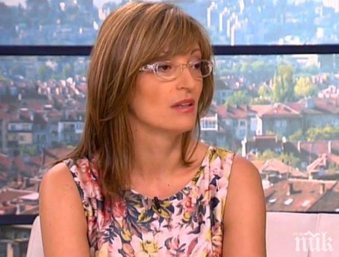 Екатерина Захариева заминава на посещение в Струмица