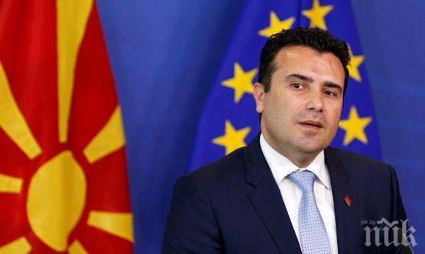 Гейовете нападнаха и Зоран Заев - премиерът на Македония остава твърд
