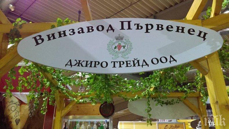 """СПЕЦАКЦИЯТА ВЪВ ВАРНА: Трима са арестувани за превозване на 1 тон нелегален алкохол в брандиран бус на винпром """"Първенец"""""""