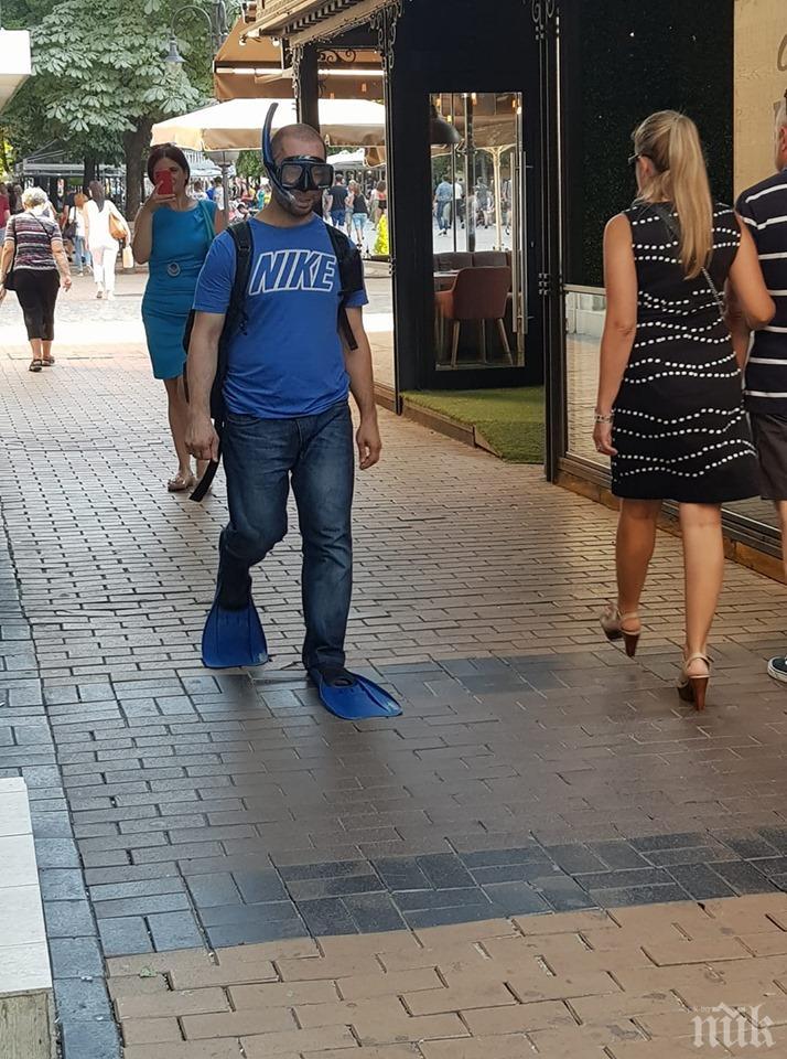 САМО В ПИК: Жегата изкара лудите по улиците на София
