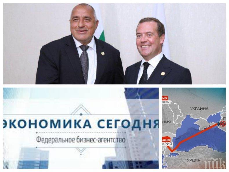 """ГОРЕЩА ТЕМА: Позитивни сигнали от Русия! Вещаят пробив за """"Турски поток"""" и..."""
