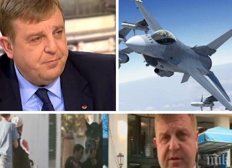 МЪЛНИЯ В ПИК: Военното министерство преведе цялата сума за изтребителите Ф-16