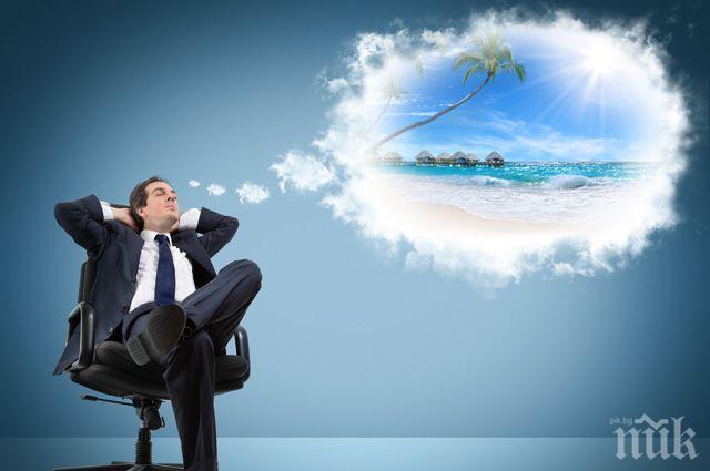Как да удължим доброто си настроение след отпуск