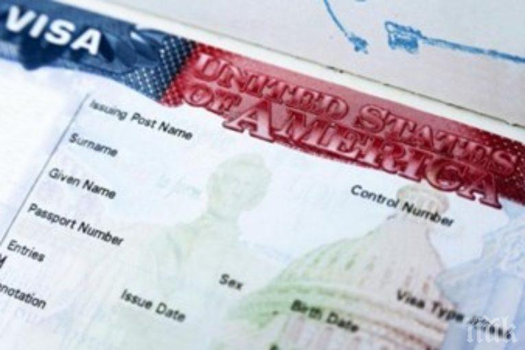 НЕПРИЯТНА НОВИНА: САЩ затяга визовия режим! Кандидатите трябва да са финансово независими