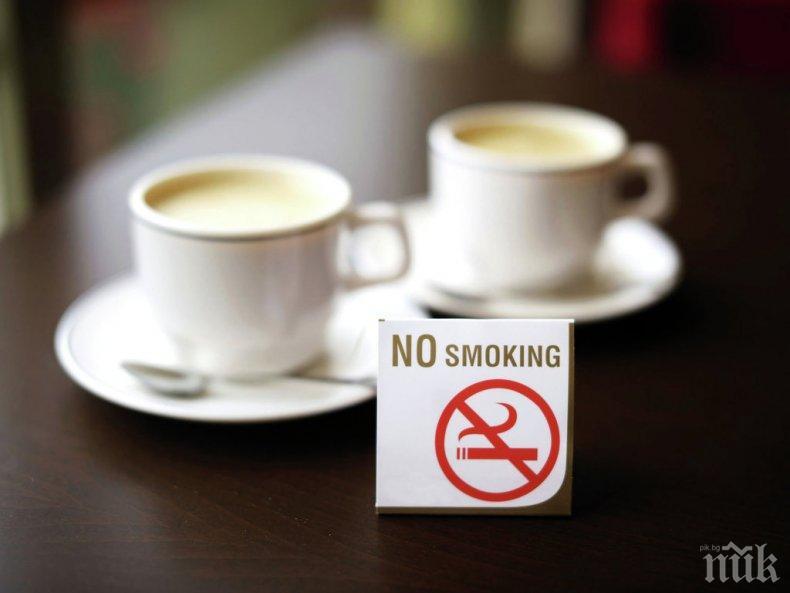 И Черна гора забрани пушене на закрито