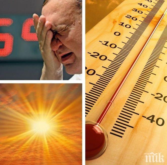 Ето къде у нас беше най-горещо днес