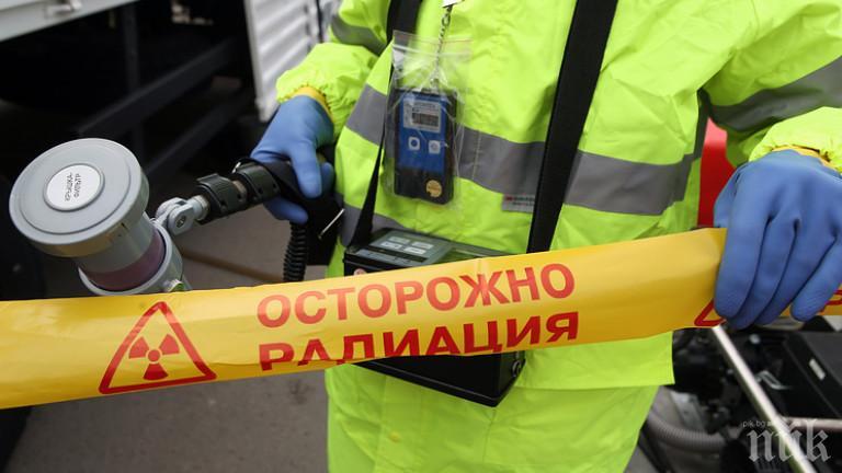 СЛЕД ВЗРИВА: Нивото на радиация в Северодвинск е завишено от 4 до 16 пъти