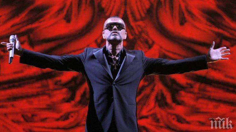 Неизвестна песен на Джордж Майкъл ще звучи в романтична комедия