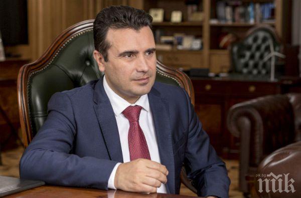 ВМРО-ДПМНЕ: Зоран Заев губи почва под краката си