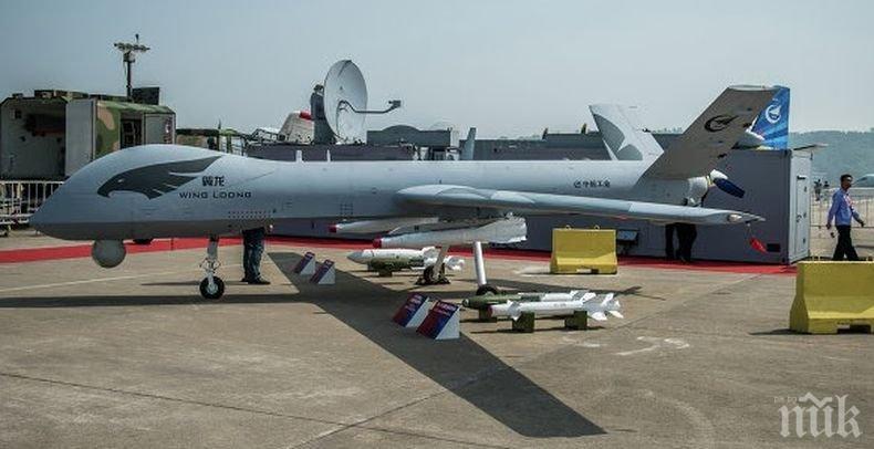 Близо до сделка: Сърбия купува бойни дронове