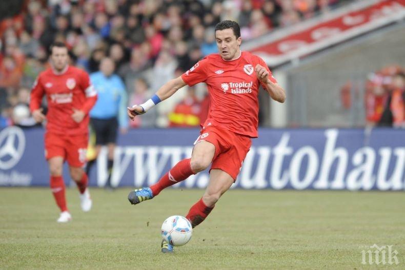 Димитър Рангелов игра 74 минути при загуба на Енерги от Байерн в турнира за Купата на Германия
