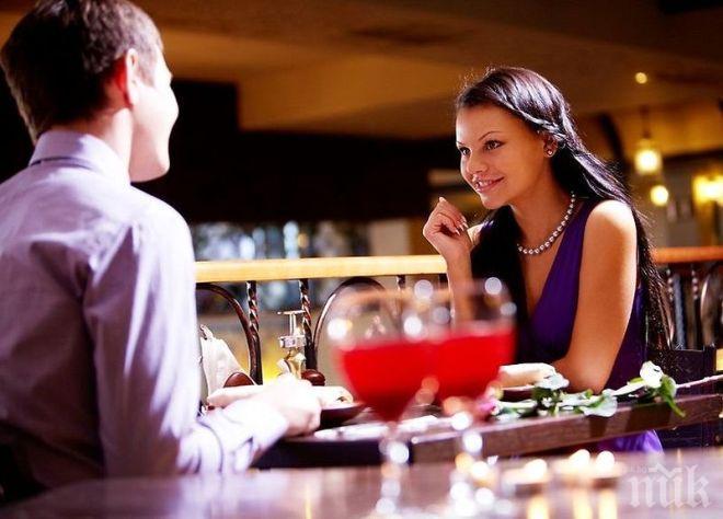 САМО ЗА МЪЖЕ: Тези 10 комплимента галят женското ухо на първа среща