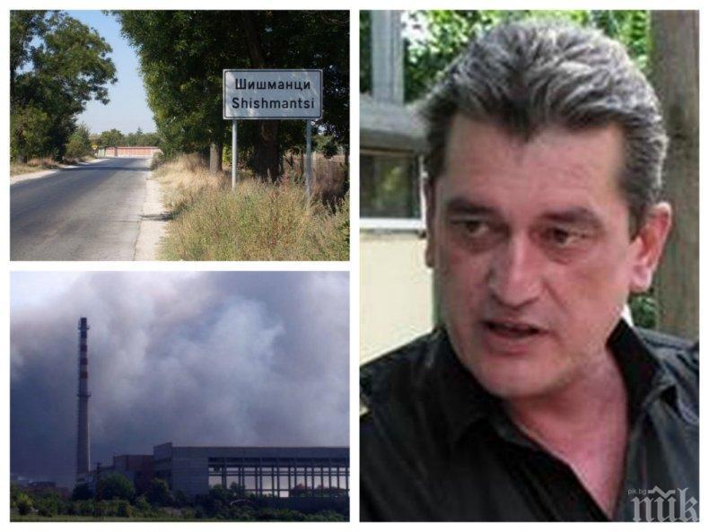 КАТО ПО УЧЕБНИК! Комисар Николов за пожара в Шишманци: Затваряйте си прозорците
