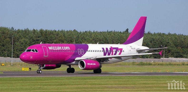 Драмата със сънародниците ни във Франкфурт: Wizz air обвиниха 35 души, че са закъснели