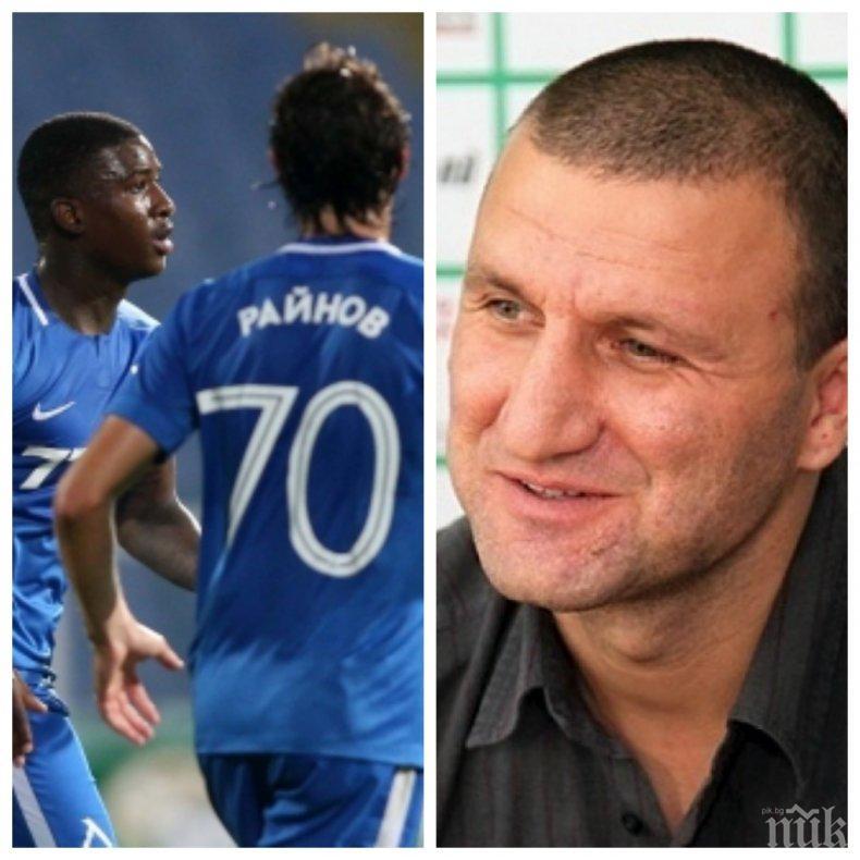 СТРАШЕН СКАНДАЛ: Костадин Ангелов взриви футбола! Бойкот на мача с Левски може да извади Витоша от лигата