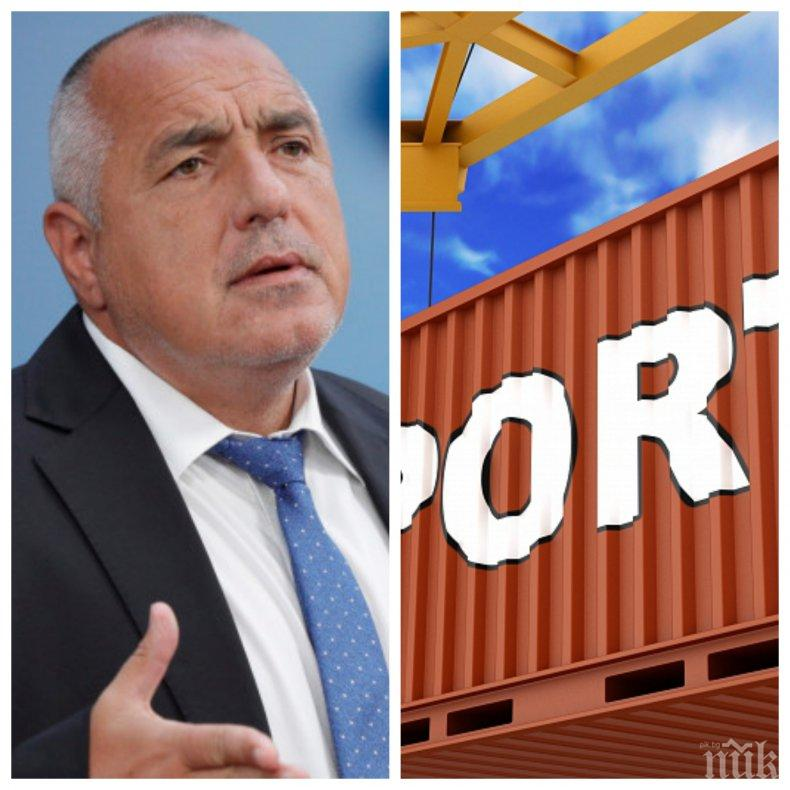 ИЗВЪНРЕДНО В ПИК! Борисов с убийствен коментар - износът ни удари абсолютен рекорд от 28 млрд. лева за първите 6 месеца