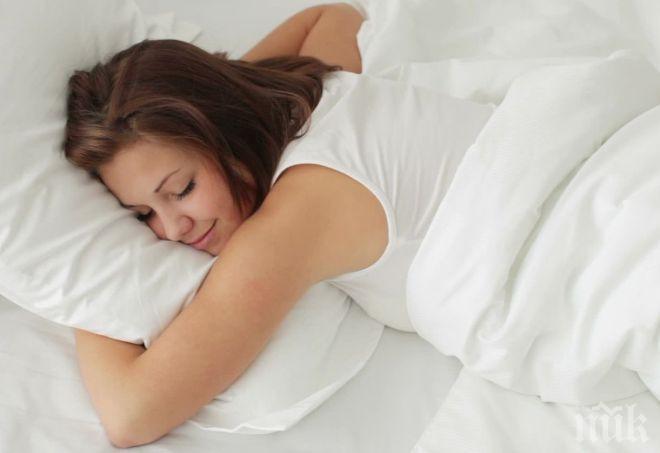 5 трика да се наспивате по-добре за по-малко време