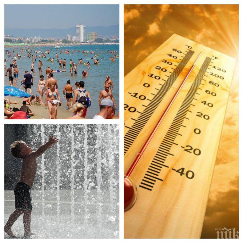 ОПАСНО ВИСОКИ ТЕМПЕРАТУРИ! В тези 18 области бъдете особено внимателни - на юг термометърът заковава 39 градуса и има оранжев код, на запад ще вилнеят дъжд и гръмотевици