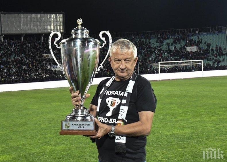 Собственикът на Локомотив (Пд) дарил 5000 лв. за възстановяването на треньор с инфаркт