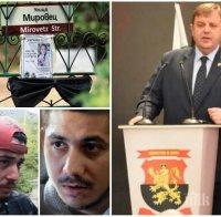 ПЪРВО В ПИК: След бруталното убийство на малката Криси - ВМРО иска премахване на съкратеното съдебно следствие и химическа кастрация за педофилите