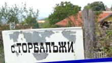 Каква е историята на 5-те села в България с най-смешни имена (ВИДЕО)