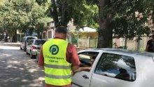 """ВСЯКА КОЛА КАСИЧКА: Във Варна умуват дали """"синята"""" зона ще бъде платена и в почивните дни"""
