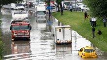 Пороен дъжд наводни Истанбул, Капалъчаршъ подгизна