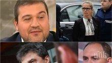 Протестърът Никола Вапцаров е обвързан с Георги Кадиев. Следата води към банкера-беглец Цветан Василев