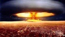 Световноизвестна врачка от САЩ: Започва трета световна война, ще изстрелят ядрено оръжие