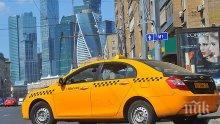 Наръгаха таксиджия след засичане на булевард