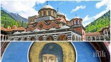 СВЯТ ДЕН: Почитаме успението на най-великия български светец