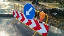 """СОФИЯ: Променят движението заради ремонт на ул. """"Искърско шосе"""""""