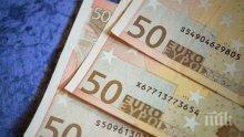 Разследват селянин от Тодор Икономово, пробутвал фалшиви банкноти от 50 евро