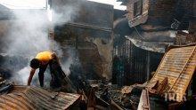 50 000 са без дом след пожар в Дака
