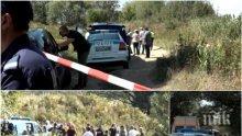 ПЪРВО В ПИК TV: Ужасът край Негован продължава 7-ми час - търсят още трупове и останки, операцията продължава и утре (ОБНОВЕНА/СНИМКИ)