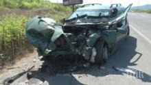 КЪРВАВ КУРБАН: Жена загина на Е-79 след челен удар в автобус (ОБНОВЕНА)