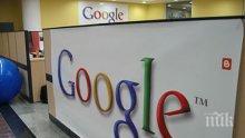 Гугъл обновява картата си у нас