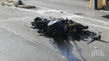 КРЪВ НА ПЪТЯ: Моторист загина след удар с лека кола