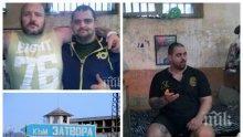 ЗЛОВЕЩО: Беглецът от затвора Дамбея изпратил разрязана агнешка глава на жена си - заплашил я с нож