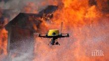Нападение с дрон подпали саудитско находище на петрол