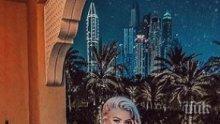 СЛЕД РАЗДЯЛАТА С КОБРАТА: Андреа се теши в Дубай с фотограф