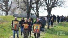 Хиляди се събраха на Петрова нива, за да почетат паметта на жертвите от Илинденско-Преображенското въстание