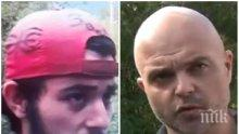 МЪЛНИЯ В ПИК: Главният секретар на МВР с гореща информация за бруталния убиец Мартин от Сотиря - лежал е в затвора за блудство