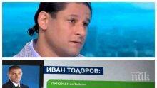 """ХАКЕРСКАТА САГА: Адвокати на """"ТАД Груп"""" в САЩ готвят искове за милиони към България"""