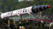 Индия: Дали ще използваме ядрени оръжия срещу Пакистан зависи от ситуацията