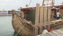 Тръстиков кораб тръгва на пътешествие от Варна до остров Крит
