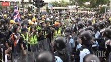 ЗАГРИЖЕНОСТ: ЕС призова за спазване на човешките права в Хонконг