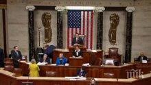 Част от Конгреса обмислят мерки срещу израелския посланик в САЩ
