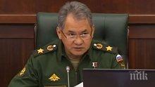 Шойгу: Военното сътрудничество между Русия и Сърбия се развива много активно